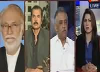 Tonight With Fareeha (Kashmir Issue in United Nations) – 1st October 2015