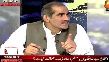 Tonight With Fareeha (Khawaja Saad Rafique Exclusive Interview) – 7th May 2015