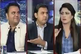 Tonight With Fareeha (Kia PTI Opposition Leader Change Ker Paye Gi) – 29th September 2017