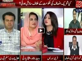 Tonight With Fareeha (KPK Elections: Kya PTI Ke Khilaf Sazish Hui) - 3rd June 2015