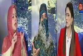 Tonight With Fareeha (KPK Ki Misali Police Ki karkardagi) – 31st January 2018