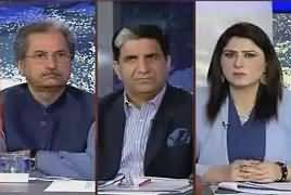 Tonight With Fareeha (Kulbhushan Yadav Case in ICJ) – 16th May 2017