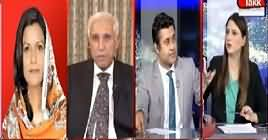 Tonight With Fareeha (Leaked Video of Judge Arshad Malik) – 8th July 2019
