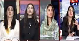 Tonight With Fareeha (Maryam Nawaz Ki NAB Mein Paishi) – 31st July 2019