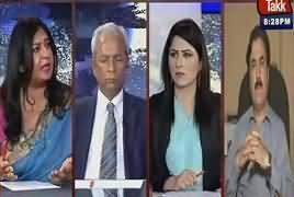 Tonight with Fareeha (Mashal Khan Qatal) – 17th April 2017