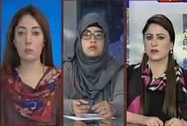 Tonight With Fareeha (Masoom Zainab Ka Qatal) – 10th January 2018