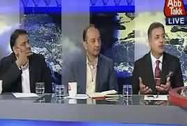 Tonight With Fareeha (Military Courts Ko Extension Miley Gi?) – 10th January 2017