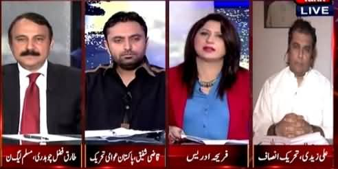 Tonight With Fareeha (Model Town JIT Report, PMLN Gets Clean Chit) – 22nd May 2015