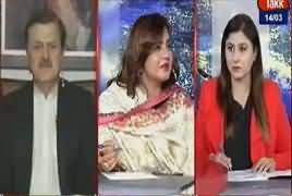 Tonight With Fareeha (MPAs Salaries Increased) – 14th March 2019