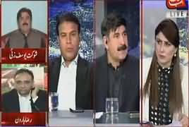 Tonight With Fareeha (Mulk Ka Siasi Mahool Garm) – 2nd March 2018