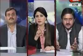 Tonight With Fareeha (Multan Metro Corruption Scandal) – 1st September 2017