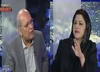Tonight With Fareeha (Mushahid Ullah Khan Exclusive Interview) – 20th December 2016