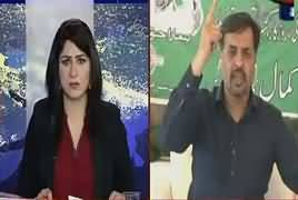 Tonight with Fareeha (Mustafa Kamal Exclusive Interview) – 13th April 2017