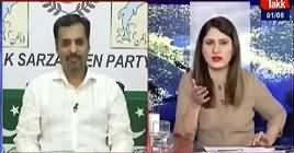 Tonight With Fareeha (Mustafa Kamal Exclusive Interview) – 1st August 2019