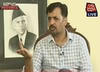 Tonight With Fareeha (Mustafa Kamal Exclusive Interview) – 27th April 2016