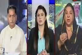 Tonight With Fareeha (NA-120 By-Election) – 22nd September 2017