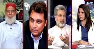 Tonight With Fareeha (NA-246 By-Election, MQM's Victory) – 23rd April 2015