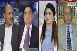 Tonight With Fareeha (NAB Cases Against Sharif Family) – 7th November 2017