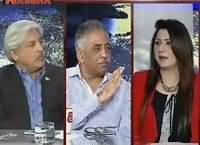 Tonight With Fareeha (National Action Plan Kidhar Gaya) – 10th August 2016
