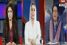 Tonight With Fareeha (Nawaz Sharif Criticism on JIT Members) – 12th April 2018