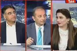 Tonight With Fareeha (Nawaz Sharif Disqualified As Party President) – 21st February 2018