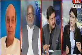 Tonight With Fareeha (Nawaz Sharif & Jahangir Tareen Disqualified) – 13th April 2018