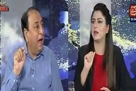 Tonight With Fareeha (Nawaz Sharif Ka Qafla) – 9th August 2017
