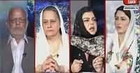 Tonight With Fareeha (Nawaz Sharif Statement) – 25th May 2018