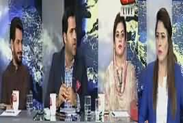 Tonight With Fareeha (Naye Pakistan Mein Qanon Ki Hasiyat) – 27th August 2018