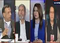 Tonight With Fareeha (No Lesson Learned From 2005 Earthquake) – 27th October 2015