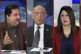 Tonight With Fareeha (No National Action Plan in Punjab) – 14th February 2017