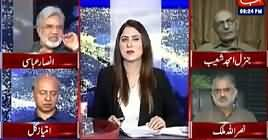 Tonight With Fareeha (No Trust Motion Against Chairman NAB) – 5th July 2019