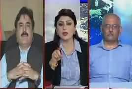 Tonight With Fareeha (Once Again Terrorism in Lahore) – 5th April 2017