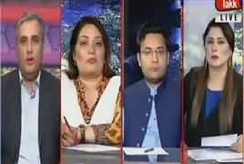 Tonight With Fareeha (Opposition Calls APC) – 23rd October 2018