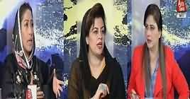 Tonight With Fareeha (Opposition Criticism on NAB) – 9th November 2018