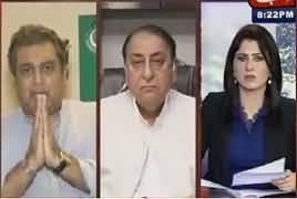 Tonight With Fareeha (Opposition Demand PM Resignation) – 11th July 2017