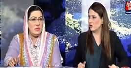 Tonight With Fareeha (Opposition Vs Govt) – 19th July 2019