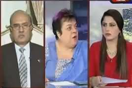 Tonight With Fareeha (Pak America Tauluqat) – 16th October 2017