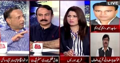 Tonight With Fareeha (Pakistan Mein Baar Baar Sailaab Kyun?) – 21st July 2015