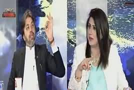 Tonight With Fareeha (Panama Case Final Round) – 17th July 2017