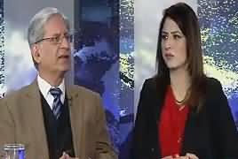 Tonight With Fareeha (Panama Case Ka Faisla Kab Aaye Ga?) – 7th March 2017