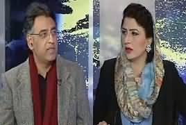 Tonight With Fareeha (Panama Case, Kis Ka Palra Bhari) – 16th January 2017