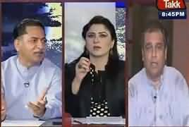 Tonight With Fareeha (Panama Case Two Is Going To Start) – 3rd May 2017