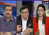 Tonight With Fareeha (Panama Leaks, Sharif Family in Trouble) – 5th April 2016