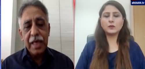 Tonight With Fareeha (Pandora Papers Scandal) - 4th October 2021