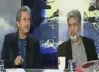 Tonight With Fareeha (Pathankot Attack, Who Is Beneficiary?) – 7th January 2016