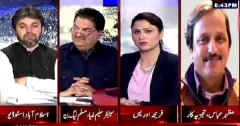 Tonight With Fareeha (Peoples Party Politically Isolated) – 19th June 2015