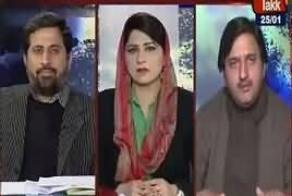 Tonight With Fareeha (Performance of Punjab Govt) – 25th January 2017