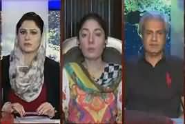 Tonight With Fareeha (PM Appears Before JIT) – 15th June 2017