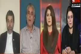 Tonight With Fareeha (PM House University Mein Convert Hoga) – 13th September 2018